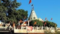 Ujjain – A Center For Pilgrimage