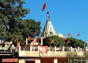 Ujjain – A Center For Pilgrimage
