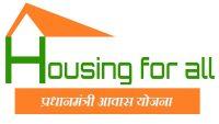 Understanding Pradhan Mantri Awas Yojana